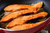 サーモンの照り焼きの作り方1