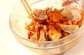 ゆで豚キムチの作り方3
