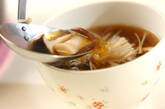 4種のキノコとショウガのトロミスープの作り方3