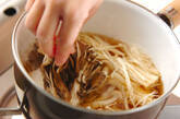 4種のキノコとショウガのトロミスープの作り方1