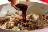 鶏とシメジのバルサミコしょうゆ炒めの作り方3