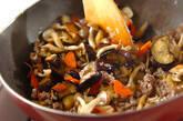ナスとひき肉のエスニック炒めの作り方6