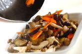 ナスとひき肉のエスニック炒めの作り方5