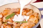 鶏肉のクリーム煮の作り方1