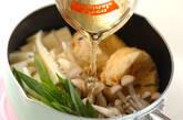ひりょうずとタケノコの梅煮の作り方6
