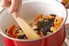 芽ヒジキの五目煮の作り方の手順6