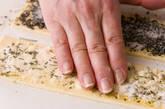 サクサクスティックパイの作り方2