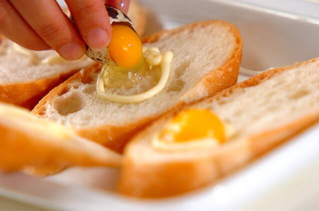 ウズラマヨ玉トーストの作り方の手順3