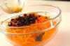 ニンジンとオレンジのメープルマリネの作り方の手順2
