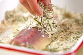 アジのハーブパン粉焼きの作り方1