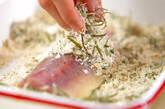 アジのハーブパン粉焼きの作り方6
