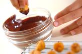 イチジクチョコの作り方1