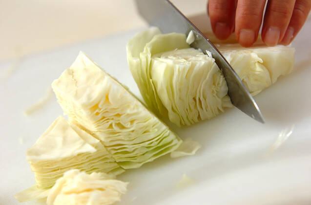 たっぷりキャベツのみそ汁の作り方の手順1