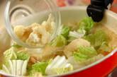 チキンのクリーム煮の作り方7