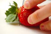 イチゴ大福の下準備2