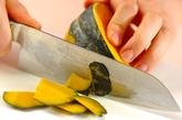 カボチャと甘酒ホットドリンクの作り方1