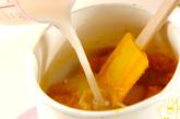 カボチャと甘酒ホットドリンクの作り方2