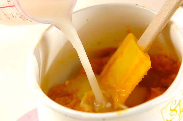 カボチャと甘酒ホットドリンクの作り方の手順2