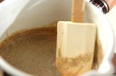 黒豆プリンの作り方1