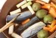 サンマの梅酒煮の作り方1