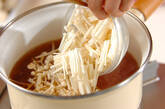 卵スープの作り方5
