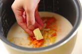 トウモロコシの炊き込みご飯の作り方1