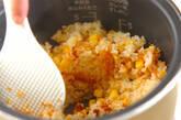 トウモロコシの炊き込みご飯の作り方6