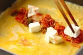 キムチーズ卵焼の作り方3