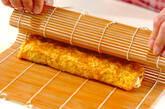 キムチーズ卵焼の作り方4