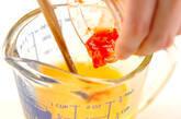 キムチーズ卵焼の作り方2