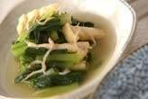 青菜と揚げの煮浸し