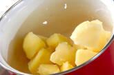 タラモ風バターサラダの作り方2