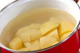 タラモ風バターサラダの作り方1