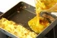 納豆入りだし巻き卵の作り方3