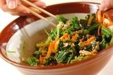 菊菜のゴマ白和えの作り方2