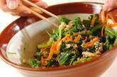 菊菜のゴマ白和えの作り方4