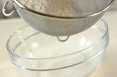 抹茶と甘納豆のプチドーナツの下準備1