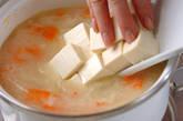 豆腐の白みそ汁の作り方6