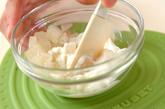 梨のヨーグルト和えの作り方3