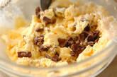 チョコバナナアイスの作り方4