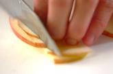 白菜とリンゴのシーザーサラダの作り方1