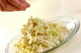 白菜とリンゴのシーザーサラダの作り方2