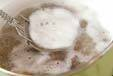 あっさり貝のみそ汁の作り方2