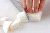 長芋のサッと煮の下準備1