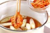 長芋のサッと煮の作り方6