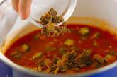 冷やしオクラカレーつけ麺の作り方4