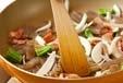 板コンの辛味炒めの作り方1