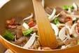 板コンの辛味炒めの作り方6