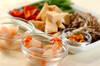 シーフードとマイタケの彩り中華炒めの作り方の手順1
