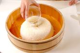 スノーマン寿司の作り方1